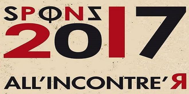 Sponz Fest (Conza) |agosto