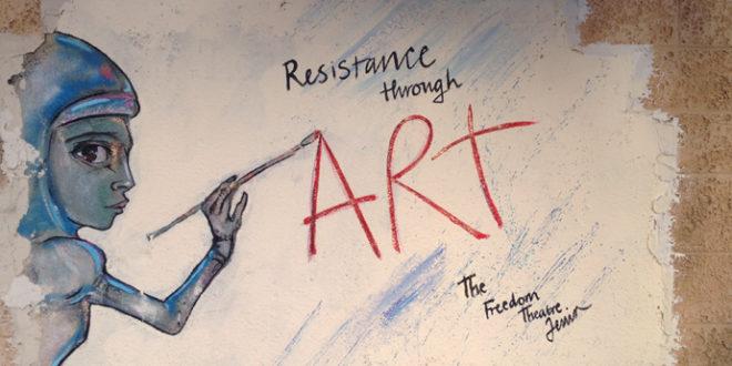 Resistance-through-art-TFT-660x330